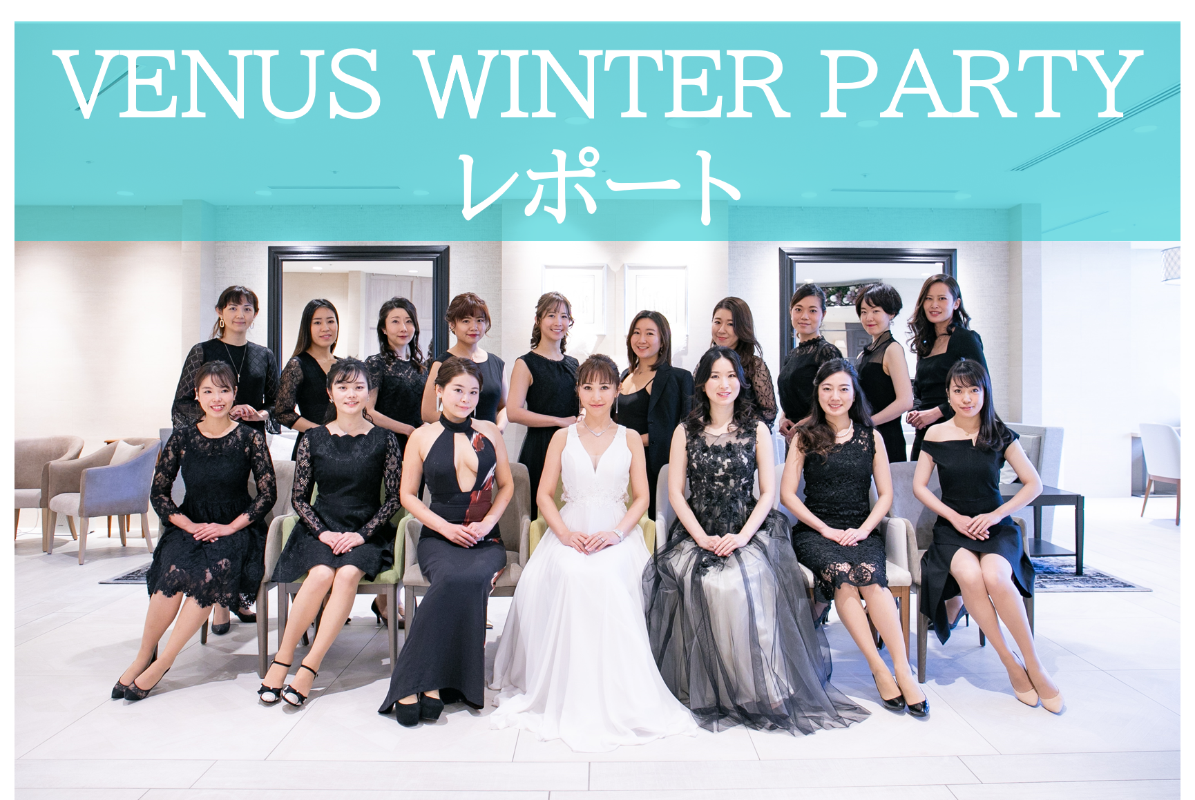 Venus Money School/Clubのレポート